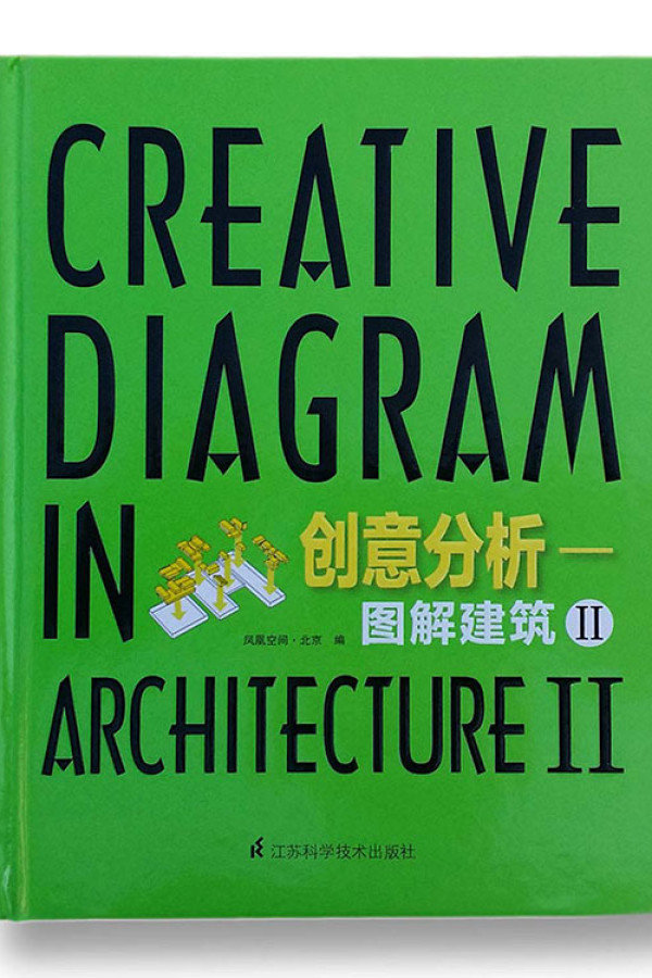 CDA [CREATIVE DIAGRAM IN ARCHITECTURE]